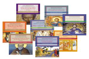 Νέα βιβλία της Εκκλησιαστικής Εκπαίδευσης